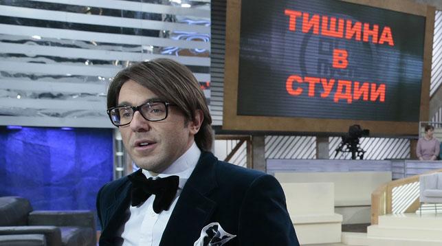 Андрей Малахов. Фото ТАСС
