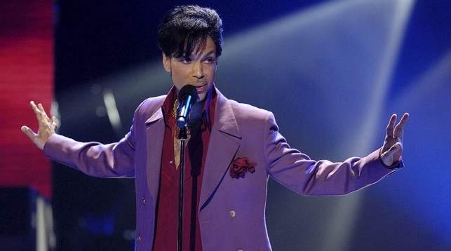 Имение певца Принса откроется для посещения туристами