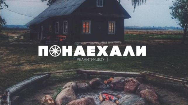 10 мая в ставропольском крае выходной или нет