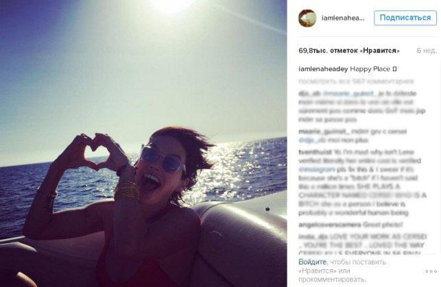 Актёры сериала «Игра престолов» поведали отом, как провели лето