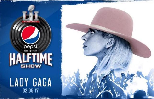 Леди Гага выступит вперерыве Super Bowl 2017